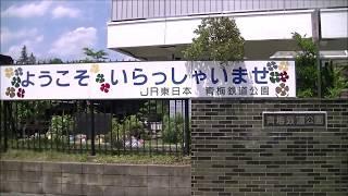 【永久保存版】 青梅鉄道公園 鉄道模型正面側