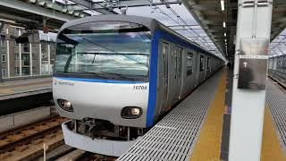 相鉄10000系(10704F)各駅停車横浜行き 相鉄線星川発車