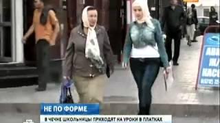 Хиджаб расколол российское общество
