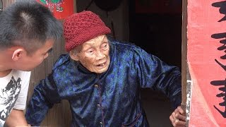 Stara Chinska Wies - W Poszukiwaniu Starszych Ludzi