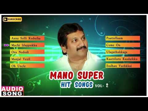 Mano SuperHit Songs | Audio Jukebox | Vol 2 | Mano Solo Hits | Tamil Movie Songs | Music Master