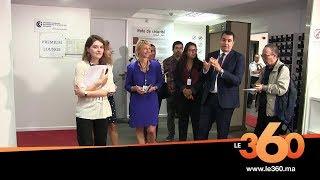 Le360.ma •فرنسا ستعمل على تحسين ظروف مواعيد تسليم الفيزا