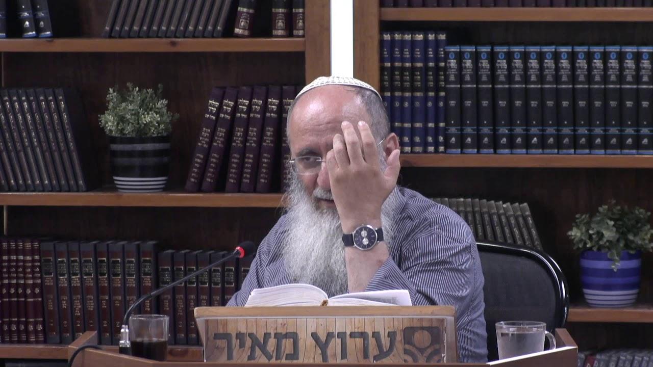 המשא אשר חזה חבקוק הנביא | הרב אורי שרקי - ספר חבקוק חלק א
