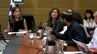ערוץ הכנסת - סתיו שפיר מוציאה את בצלאל מסוטריץ' מדיון על החטיבה להתיישבות, 16.5.17