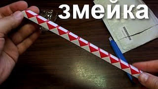 видео Алиэкспресс — головоломка змейка