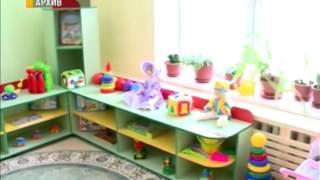 В Рыбинске Ярославской области закрыт на карантин детский сад(http://gtk.tv/news/40695.ns В Рыбинске на карантин закрыли детский сад. В дошкольном учреждении, расположенном в микрор..., 2013-12-19T14:47:30.000Z)
