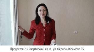 Купить квартиру  в Санкт-Петербурге, ул. Фёдора Абрамова, 15