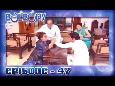Bulbulay Ep 47 - Momo aur Nabeel Ke Darmiyan Panjey Ka Muqabla