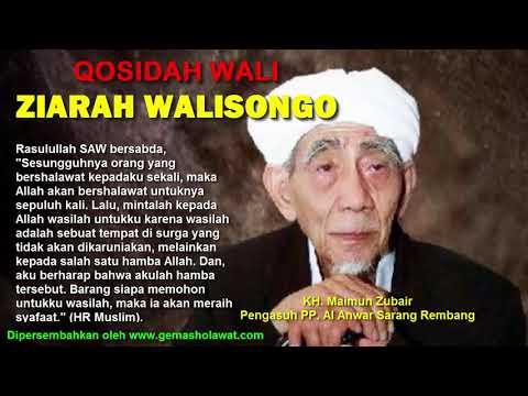 Qosidah JAWA Tembang Walisongo - Ziarah Walisongo HD
