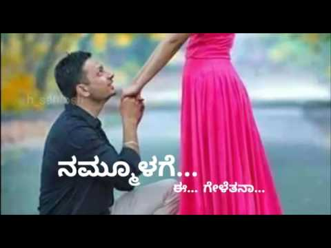 Cute Kannada love propose video