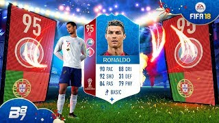 RONALDO IN A PACK! | FIFA 18 WORLD CUP