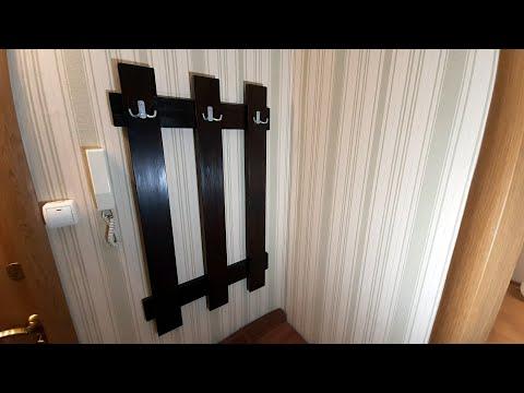 DIY | Вешалка для одежды своими руками