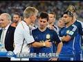 【新唐人/NTD】德國勝阿根廷 名將心情特寫|世界杯|世足|梅西|阿根廷|嘔吐|Lionel Messi|