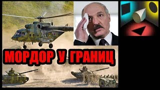 Кремль начал захват Беларуси.