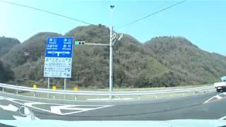【美作岡山道】 瀬戸IC~吉井IC