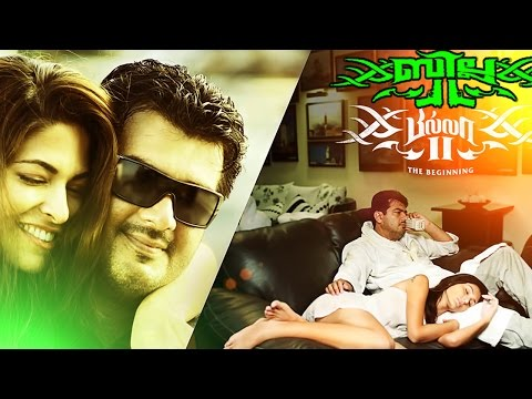 Billa 2 | Malayalam Super Hit Full Movie HD | Ajith - Parvathi Omanakuttan