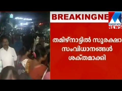 Jayalalitha in critical condition  | Manorama News