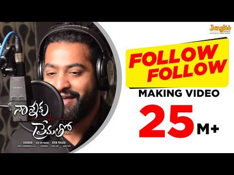 Follow Follow Song Making |  Nannaku Prematho | Jr.NTR | DSP | Rakul Preet