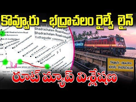 Kovvur To Bhadrachalam Railway Line Route Map  