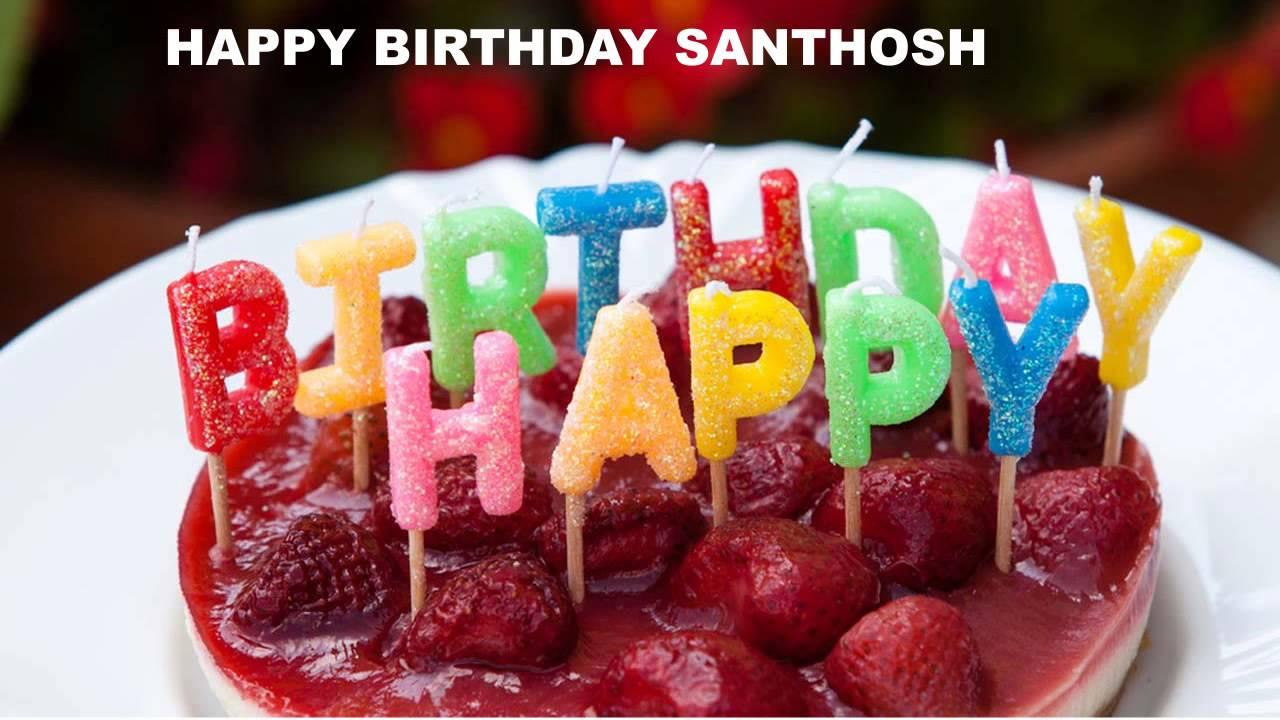 Santhosh Cakes Happy Birthday Santhosh Youtube