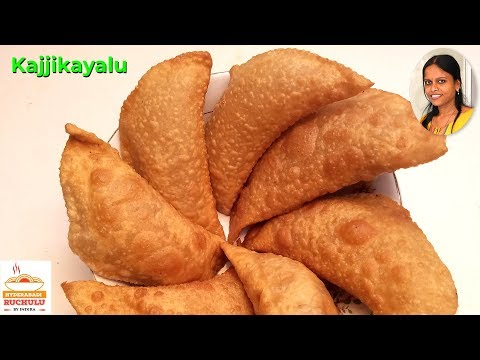 traditional-kajjikayalu-|-coconut-sweet-recipes-|-how-to-make-kajjikayalu-indian-recipe