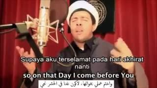Al Madad Ya Rasulallah dengan text arab