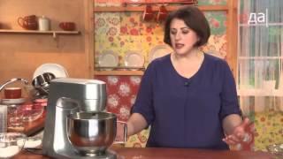 Бретонский пирог на песочном тесте онлайн