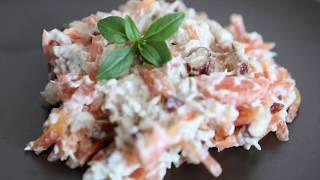 Салат из курицы с орехами и морковью