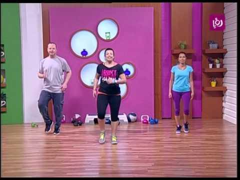 الرياضة - تمارين ايروبكس لرفع نبضات القلب