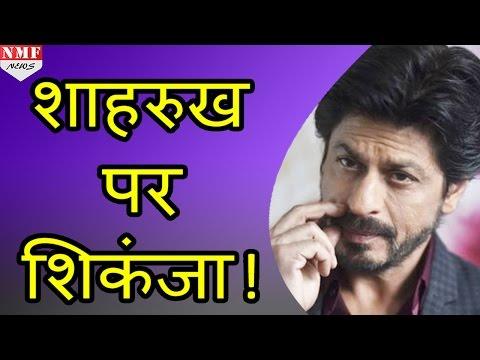 Shahrukh Khan की मुश्किलें बढ़ी, IT Department ने भेजा Notice
