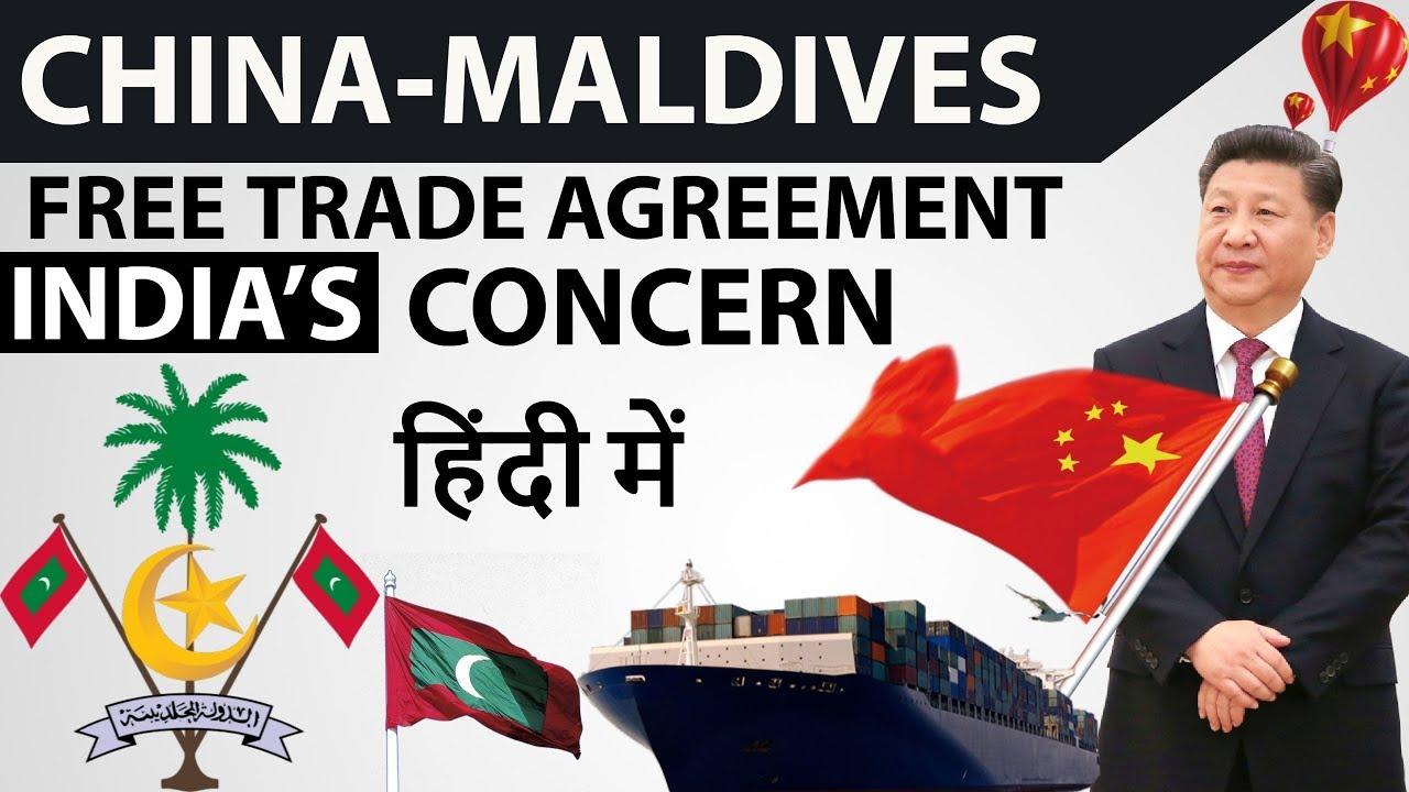 China maldives free trade agreement indias loss and chinas china maldives free trade agreement indias loss and chinas gain platinumwayz