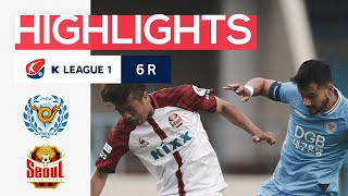 [하나원큐 K리그1] 6R 대구 vs 서울 하이라이트 | Daegu vs Seoul Highlights (20.06.14)
