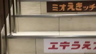 JR天王寺駅 ミオの改札