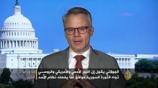 ما وراء الخبر-هل تآمرت واشنطن على الثورة السورية؟