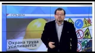 видео  оценка условий труда