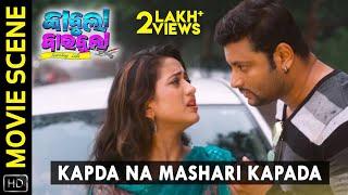 Kapda Na Mashari Kapada | Scene | Kabula Barabula Searching Laila | Anubhav Mohanty | Elina