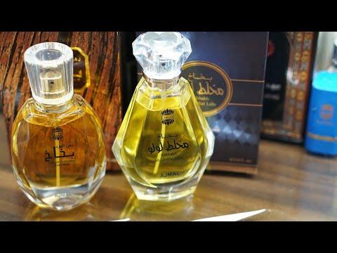 Ajmal Bakhakh Perfume Range | Oudh & Mukhallat Lulu Review