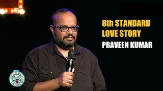 8th standard Love Story | Stand up comedy by Praveen Kumar