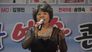 보릿고개-C0453/청솔문화예술공연