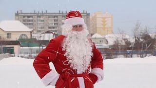 Новогодний фильм 'Есть Дед Мороз'...