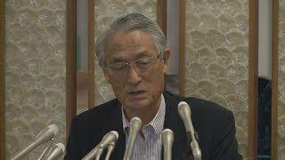 理事のほぼ全員が辞任へ  日本連盟、吉森専務理事