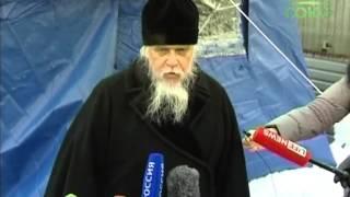Открытие в Москве пункта обогрева бездомных