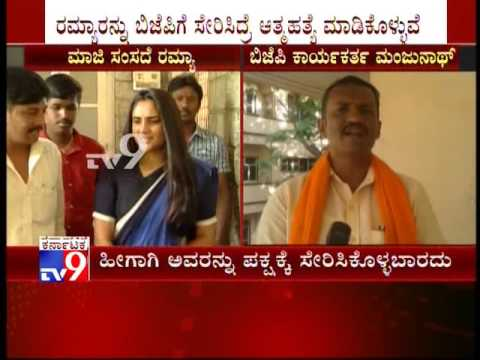 14 03 2017   25   TV9   BJP Worker Threatens Suicide over Ramya''s Entry