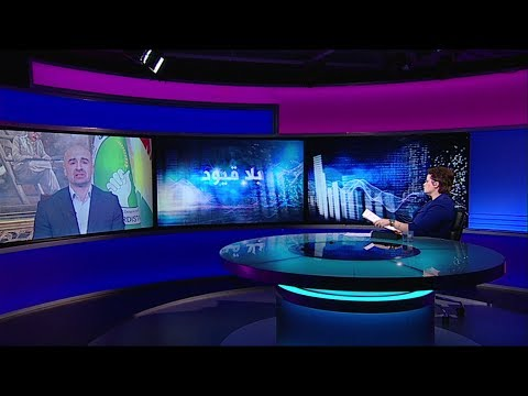 بافل طالباني: - المهم الان استعادة ثقة الشعب الكردي والمجتمع الدولي وبغداد-  - نشر قبل 55 دقيقة