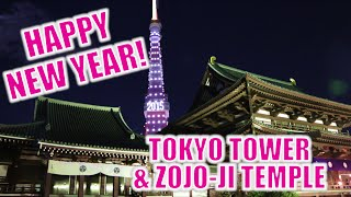 New Year's Countdown in Tokyo! See Tokyo Tower light up behind Zojo-ji Temple!! 増上寺でカウントダウン!