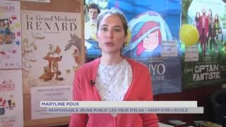Cinéma : coup de coeur des professionnels du 7 juin