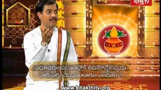 Rules and Regulations of Bridegroom and Bride | Dharma sandehalu - Episode 453_Part 1