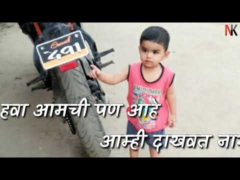 Little Deva King Prince Padwal & King Gotya Bhai , Bhaigiri WhatsApp Status