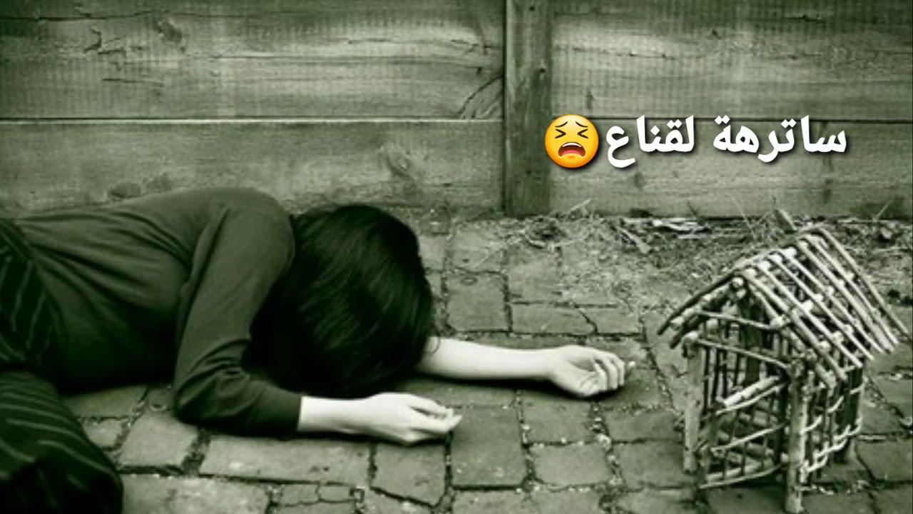 مقاطع حب وشوق