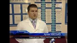 Будущее бердюжского здравоохранения